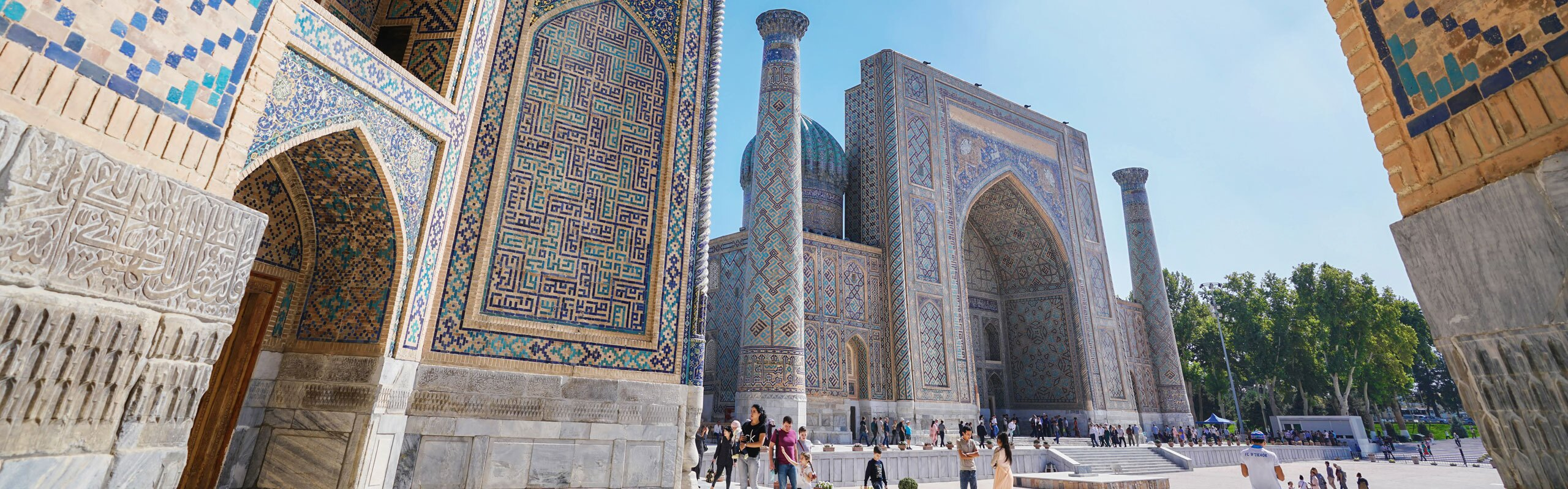 Private Caucasus and Central Asia Tours